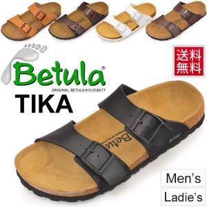 サンダル メンズ レディース ビルケンシュトック BIRKENSTOCK Betula Tika ベチュラ ティカ コンフォートサンダル 幅狭タイプ ビルケン 正規品/TIKA-|w-w-m