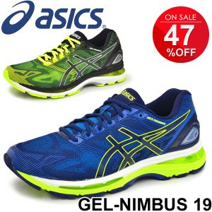 アシックス メンズ ランニングシューズ asics GEL-NIMBUS 19 ゲルニンバス19 初心者 ファンランナー マラソン サブ4.5 練習 トレーニング 男性 靴/TJG752|w-w-m