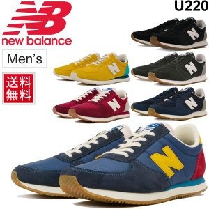 スニーカー メンズ シューズ newbalance ニューバランス/U220M-|w-w-m