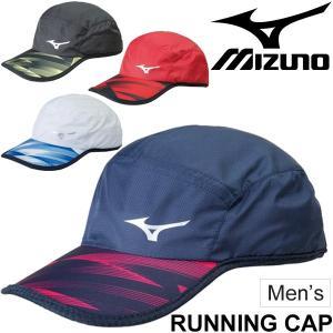 ランニング キャップ メンズ/ミズノ Mizuno 帽子 マラソン ジョギング テニス ゴルフ ウォーキング ロゴ スポーツ アクセサリー ぼうし/U2MW8001|w-w-m