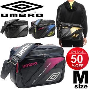 エナメルバッグ ショルダーバッグ Mサイズ メンズ レディース アンブロ UMBRO ラバスポショルダー/UJA1768|w-w-m