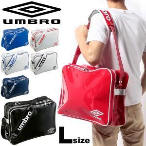エナメルバッグ ショルダーバッグ UMBRO アンブロ スポーツバッグ Lサイズ 27L メンズ レディース サッカー フットボール/UJS1007【取寄】|w-w-m