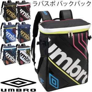 ラバスポ バックパック アンブロ UMBRO メンズ ユニセックス リュックサック スポーツバッグ 通学 部活 サッカー スクエア ボックス型 /UJS1613|w-w-m