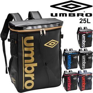 バックパック エナメルバッグ メンズ レディース アンブロ umbro ラバスポ スクエアバッグ 25L スポーツバッグ リュックサック デイパック 鞄 かばん/UUALJA21|w-w-m