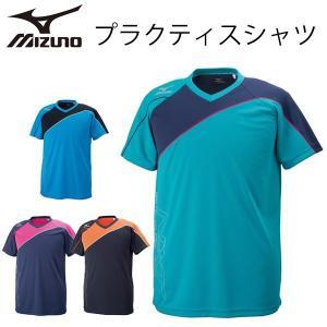 メール便対応/ミズノ Mizuno ユニセックス プラクティスシャツ 半袖Tシャツ バレーボール スポーツウェア ラシャツ メンズ レディース Vネック /V2JA6083