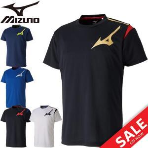 Tシャツ 半袖 メンズ レディース/ミズノ mizuno/プラクティスシャツ/バレーボールウェア トレーニング ランニング プラシャツ 半袖シャツ/V2MA8585|w-w-m