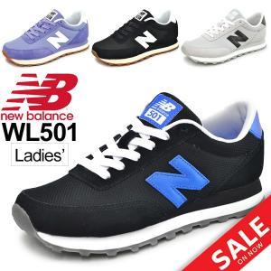 レディース スニーカー ニューバランス シューズ レディース newbalance Limited リミテッドモデル 女性 カジュアル NB 靴 ブルー ブラック 正規品/WL501|w-w-m