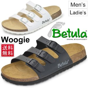 サンダル メンズ レディース ベチュラ WOOGIE ウギー コンフォートサンダル ナロー 幅狭 BL074303 BL074323 正規品/Woogie|w-w-m
