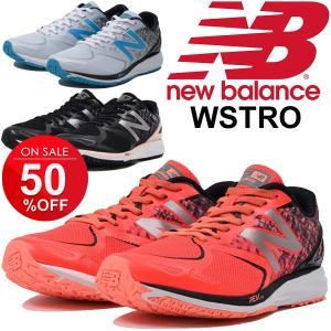 ランニングシューズ レディース/newbalance ニューバランス NB STROBE W/マラソン ジョギング 陸上 女性 D幅 くつ 部活 学生 スポーツシューズ 正規品/WSTRO-|w-w-m