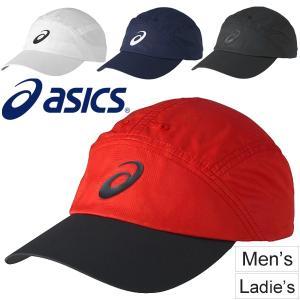キャップ 帽子 メンズ レディース アシックス asics クロスキャップ ランニング ジョギング マラソン トレーニング スポーツ 限定 男女兼用 ロゴ/XAC171|w-w-m