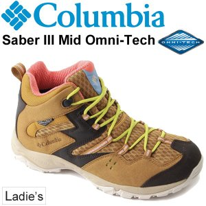 トレッキングシューズ レディース コロンビア Columbia セイバー3ミッド オムニテック Saber III Mid Omni-Tech 女性 トレイルシューズ アウトドア/YL5447|w-w-m