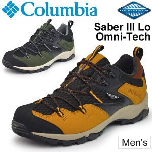 トレッキングシューズ メンズ コロンビア Columbia セイバー 3 ロウオムニテック 男性 トレイルシューズ アウトドア 登山靴 ミッドカット 防水/YM5448|w-w-m