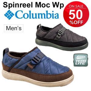 コロンビア Columbia スピンリールモック WP メンズシューズ 防寒 靴 アウトドア/YU3714|w-w-m