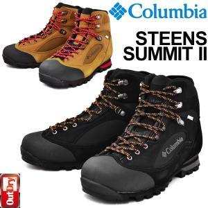 トレッキングシューズ メンズ コロンビア Columbia スティーンズサミット2 アウトドア 防水 ヴィブラムソール ビブラム 男性 靴 登山 ハイキング/YU3848|w-w-m