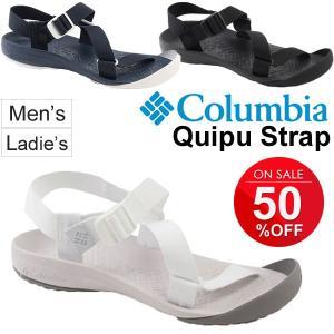 サンダル メンズ レディース コロンビア Colombia アウトドア ウォーターサンダル キープストラップ ユニセックス FOOTWEAR Quipu Strap 正規品/YU3867|w-w-m