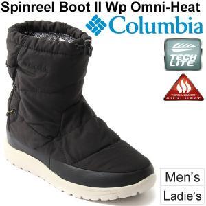 スノーブーツ メンズ レディース コロンビア Columbia スピンリール ブーツ 2 ウォータープルーフ オムニヒート アウトドア 防寒靴  男女兼用 正規品/YU3894|w-w-m