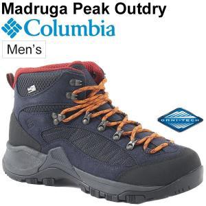 トレッキングシューズ メンズ コロンビア Columbia ミスティトレイル ミッド オムニテックワイド/アウトドア フットウェア 男性 ミッドカット/YU3946|w-w-m