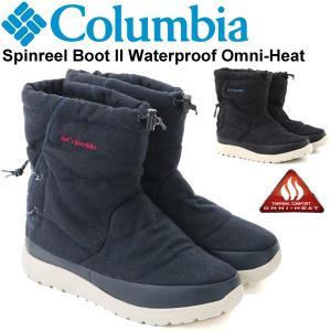 スノーブーツ メンズ レディース シューズ/コロンビア columbia スピンリールブーツ2/防寒靴 保温 防水 軽量 ウィンターブーツ/YU3971|w-w-m