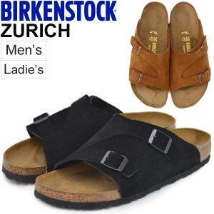 スウェード サンダル メンズ レディース ビルケンシュトック BIRKENSTOCK ZURICH チューリッヒ 牛革 天然皮革 正規品 GC050403 GC050493/ZURICH w-w-m