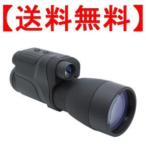暗視スコープ ケンコー ユーコン YUKON  NV 5×60|w-yutori