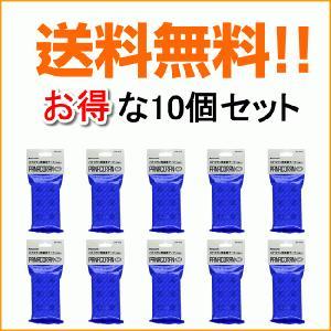 送料無料 10個セット パナコラン腰ピタ・パナコラン用装着テープ   EW5522|w-yutori