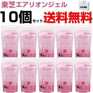 エアリオンワイド つめかえ用 消臭ジェル 10個セット GEL2400(F) フローラルの香り  送料無料 東芝|w-yutori