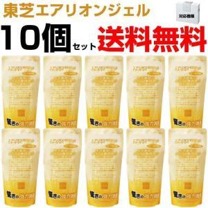 エアリオンワイド つめかえ用 消臭ジェル 10個セット 東芝 2400(G)  グレープフルーツの香り 送料無料|w-yutori