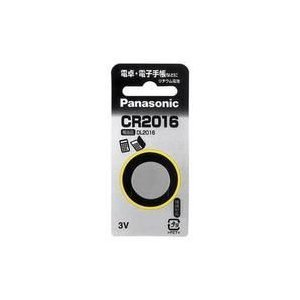 CR2016P ボタン電池 パナソニック コイン電池 w-yutori