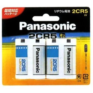 2CR5 カメラ用リチウム電池 パナソニック(6v)2個入|w-yutori