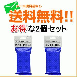 .メール便送料無料 2個セット パナコラン腰ピタ・パナコラン用装着テープ   EW5522|w-yutori