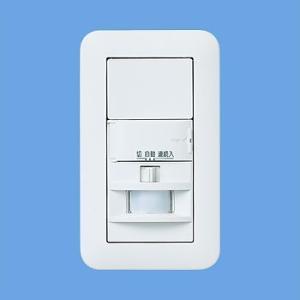 ≪人が通ると自動点灯、いなくなると自動消灯させることができる熱線センサ付自動スイッチ≫ 勝手口、トイ...