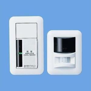 人感センサー スイッチ WTP5360WP コスモシリーズワイド21 Panasonic|w-yutori