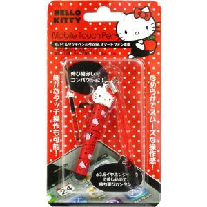 ハローキティ タッチペン SAN-87KT [iPhone4/iPhone4S用/静電容量式ディスプレイ用] w-yutori