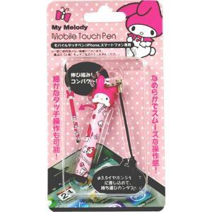 マイメロディ タッチペン SAN-87MM [スマートフォン用/iPhone4/iPhone4S用/静電容量式ディスプレイ用] w-yutori