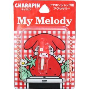 マイメロディ キャラピン SAN-88MMA [イヤホンジャック/スマートフォンアクセサリー/iPhone4Sアクセサリー/3.5φ] w-yutori