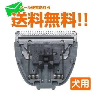 Panasonic  ER806・ER806P・ER807・ER807P・ER807PP用替え刃 全...