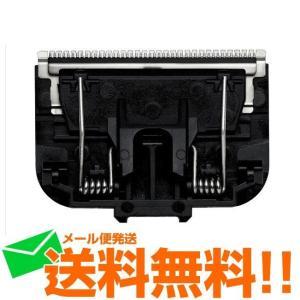 Panasonic ボディトリマー 替刃ER9500メール便送料無料
