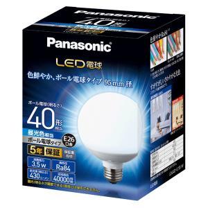 LED電球 3.5W 昼光色相当 電球40W形相当 430lm E26口金 LDG4DG95W パナソニック panasonic w-yutori