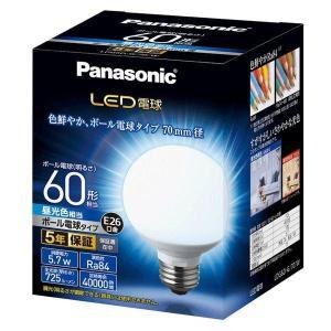 LED電球 5.7W 昼光色相当 電球60W形相当 725lm E26口金 LDG6DG70W panasonic w-yutori