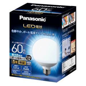 LED電球 5.8W 昼光色相当 電球60W形相当 725lm E26口金 LDG6DG95W パナソニック panasonic w-yutori
