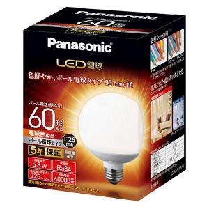 LED電球 5.8W 電球色相当 電球60W形相当 725lm E26口金 LDG6LG95W パナソニック panasonic w-yutori