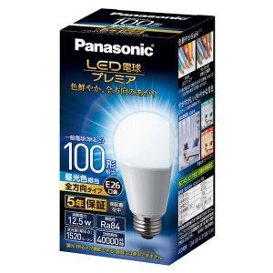 LED電球プレミア 12.5W 昼光色相当  LDA13DGZ100ESW w-yutori