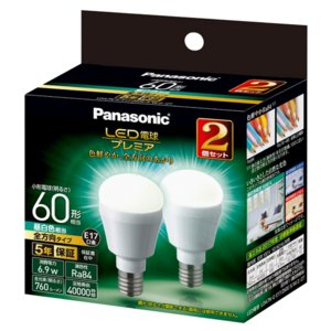 LED電球 6.9W 昼白色相当 2個セット 小形電球60W形相当 760lm E17口金 LDA7NGE17Z60ESW22T パナソニック panasonic w-yutori