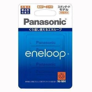 充電池 単4 エネループ パナソニック  4本パック スタンダードモデル  BK-4MCC/4C|w-yutori