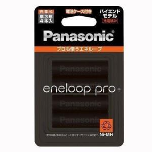 充電池 単3 パナソニック エネループPRO  4本パック ハイエンドモデル  BK-3HCD/4C|w-yutori