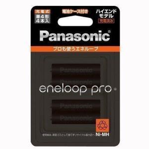 充電池 単4  パナソニックエネループ PRO 4本パック ハイエンドモデル  BK-4HCD/4C|w-yutori