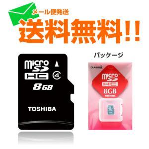 マイクロsdカード 8GB 東芝 microSDカード microSDHC クラス4 SD-ME008GS|w-yutori