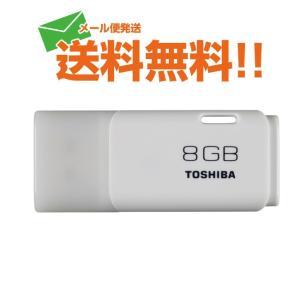 USBメモリー 8GB TransMemory TM USBフラッシュメモリ(TNU-Aシリーズ) 東芝 TNU-A008G  メール便送料無料|w-yutori