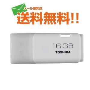 USBメモリー 16GB TransMemory TM USBフラッシュメモリ(TNU-Aシリーズ) 東芝 TNU-A016G  メール便送料無料|w-yutori