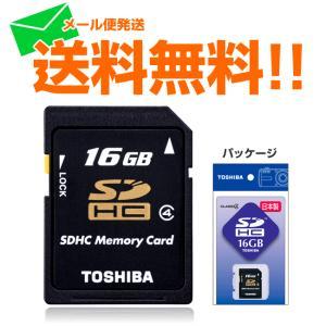 .SDカード SDHC カード 東芝 16GB クラス4 日本製 SD-F16GTS